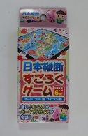 Nihon Juudan Sugoroku - Other Collections