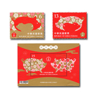 2018 Chinese New Year Zodiac Stamps & S/s -Boar 2019 Pig Paper Cut Flower Plum - Plants