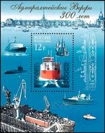 Russia 2004,S/S,Ships Russian NAVY,Admiralty Shipyard,Scott # 6855,XF Superb MNH** - Militaria