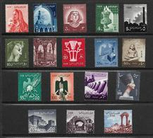 EGYPTE 1959/60 COURANTS  YVERT N°456/65A  NEUF MNH** - Neufs
