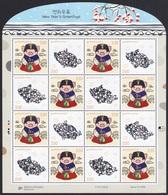 South Korea KPCN105-6 New Year's Greetings, Pig, Hologram, Gold Foil, Hologramme, Full Sheet - Corée Du Sud