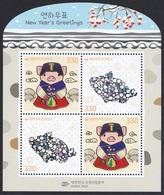 South Korea KPCN106a New Year's Greetings, Pig, Hologram, Gold Foil, Hologramme, S/S - Corée Du Sud