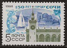 Russie 1988 N° Y&T :  5500 * - 1923-1991 USSR