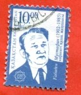 Kazakhstan 2002. Mustafin, Writer. Used Stamp. - Kazakhstan