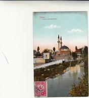 Damas, Couvent Des Derwiches. Post Card Used To Austria 1945 - Siria