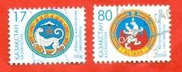 Kazakhstan 2006.Coat Of Arms. Used Stamp. - Kazakhstan