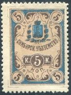 Russia 1890 SIMBIRSK Zemstvo HORSE FEE 5 K. Type 1 Revenue Tax Fiscal Taxe De Cheval Pferd Gebührenmarke Russland Russie - Zemstvos