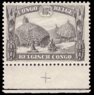 Congo 0169** Scènes Indigènes Croix De Repère De Coupe -- MNH - Congo Belge