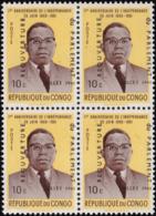 Congo 0445**  Réouverture Du Parlement Surcharge Déplacée X 4 - République Du Congo (1960-64)