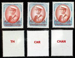 Thailand Stamp Definitive King Rama 9 - 9th Series 4 Baht - 3 Printing - Thailand