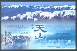 HONG KONG -  MNH/**- 2009 - MAINLAND SCENERY - Yv BLOC 180 -  Lot 18304 - 1997-... Région Administrative Chinoise