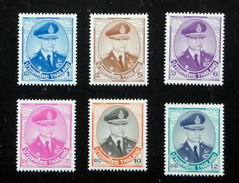 Thailand Stamp Definitive King Rama 9 10th Series - Thai British Printing Company - Thailand