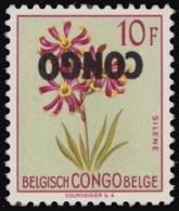 Congo 0096*  Fleur Surcharge Renversée - Congo Belge