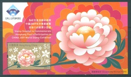 HONG KONG -  MNH/**- 2009 - FLOWER- Yv BLOC 181 -  Lot 18305 - 1997-... Région Administrative Chinoise