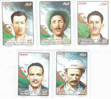 Algeria New Issue 2018, Martyrs 5 Stamps Complete Set MNH- SKRILL PAYMENT ONLY - Algeria (1962-...)