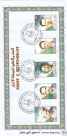 Algeria New Issue 2018, Martyrs 5 Stamps Complete Set On OFFICIAL FDC- SKRILL PAYMENT ONLY - Algeria (1962-...)