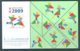 HONG KONG -  MNH/**- 2009 - ASIAN STAMP EXHIBITION - Yv BLOC 182 -  Lot 18306 - 1997-... Région Administrative Chinoise