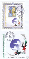 Algeria New Issue 2018,30th Ann Of Palestine Statte,issued Only In Souvenir Sheet FDC-Scarce-Aqsa-SKRILL PAY ONLY - Algeria (1962-...)