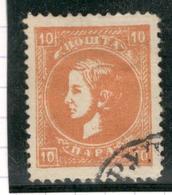 10395 - - Serbien