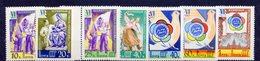 USSR 1957 VI World Youth Festival. 7v** - Unused Stamps