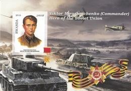 Rwanda 2016 Hero Soviet Union Eroi Russia Viktor Miroshnichenko Imperf. MNG - Seconda Guerra Mondiale