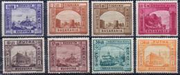 ROUMANIE ! SÉRIE De Timbres Anciens NEUFS Depuis 1950 - 1948-.... Republics