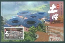 HONG KONG -  MNH/**- 2010 - MAINLAND SCENERY - Yv BLOC 193 -  Lot 18309 - 1997-... Région Administrative Chinoise