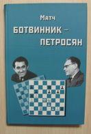 Chess. 2005. World Championship Match Botvinnik-Petrosyan. Moscow 1963 Russian Book. - Livres, BD, Revues