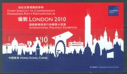 HONG KONG -  MNH/**- 2010 - EXPO LONDON - Yv BLOC 195 -  Lot 18311 - 1997-... Région Administrative Chinoise