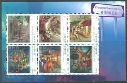 HONG KONG -  MNH/**- 2010 - HONG-KONG STREETS - Yv BLOC 196 -  Lot 18312 - 1997-... Région Administrative Chinoise