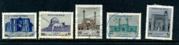 Iran Série Courante 1987-91 Mosquées  ° - Iran