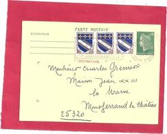 CARTE POSTALE VENDUE DANS LES BUREAUX DE POSTE AU GUICHET . AFFR LE 11 AVRIL 1975 . 2 SCANES - Post