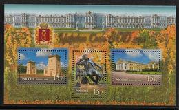 Russia 2010,S/S,Tsarskoe Selo Tsar's Village,UNESCO,300th Anniv,Sc 7220,XF MNH** - Agriculture