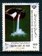 Iran  1992 Y&T 2273 ° - Iran