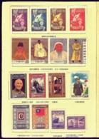 RARE CARNET 62 TIMBRES NEUFS** FORMOSE REPUBLIQUE DE CHINE. NOMBREUSES BANDES- 5 SCANS - 1945-... République De Chine
