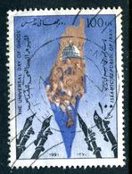 Iran  1991 Y&T 2193 ° - Iran