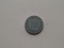 1894 A - 10 Lepta ( KM 59 ) Uncleaned ! - Grèce