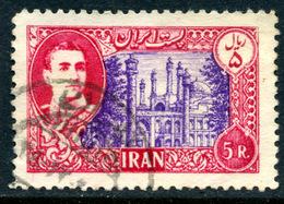 Iran  1950 Y&T 728 ° - Iran