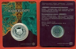 "Kazakhstan 2018. ""Heavenly Wolf"" - A Deity Of The Kazakhs. Commemorative Coin. - Kazakhstan"