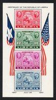 LIBERIA 1947 2 BLOCKS GETAND/ONGETAND ND IMPERFOR //PERFOR MNH **NEUF GOMME POSTALE NEUF NIEUW - Liberia