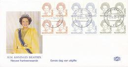 DC-1550 - FDC NEDERLAND 1991 - KONINGIN BEATRIX - DRIE WAARDEN IN BLOK VAN VIER OP PRIVÉ-COVER - FDC