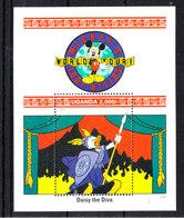 Uganda  -  1992. Paperina Interpreta La Walkiria. Daysi The Diva. MNH Perfect - Disney