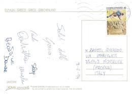 Greece 1994 Santorini Football Greek History Viewcard - Club Mitici