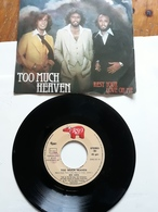 Bee Gees  -  RSO .  Too Much Heaven  -  Rest Your Love On Me - Disco & Pop
