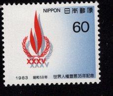 675493153 JAPAN 1983 POSTFRIS MINT NEVER HINGED POSTFRISCH EINWANDFREI SCOTT 1558 UNIVERSAL DECLARATION HUMAN RIGHTS - 1926-89 Empereur Hirohito (Ere Showa)