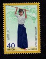 675493738 JAPAN 1983 POSTFRIS MINT NEVER HINGED POSTFRISCH EINWANDFREI SCOTT 1549 38TH NATL ATHLETIC MEETING - 1926-89 Empereur Hirohito (Ere Showa)