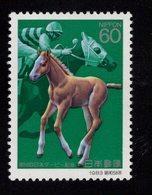 675494251 JAPAN 1983 POSTFRIS MINT NEVER HINGED POSTFRISCH EINWANDFREI SCOTT 1520 50TH NIPPON DERBY HORSE JOCKEY - 1926-89 Empereur Hirohito (Ere Showa)