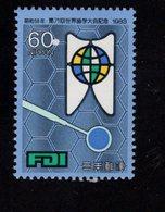 675494932 JAPAN 1983 POSTFRIS MINT NEVER HINGED POSTFRISCH EINWANDFREI SCOTT 1553 71ST WORLD DENTISTRY CONGRESS - 1926-89 Empereur Hirohito (Ere Showa)