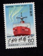 675496273 JAPAN 1983 POSTFRIS MINT NEVER HINGED POSTFRISCH EINWANDFREI SCOTT 1554 SHIRASE ANTARCTIC OBSERVATION SHIP - 1926-89 Empereur Hirohito (Ere Showa)