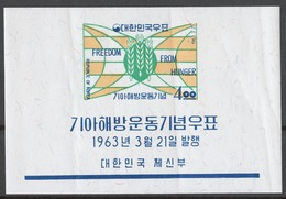 Korea South 1963 Mi# Bl.179** FREEDOM FROM HUNGER CAMPAIGN - Korea (Süd-)